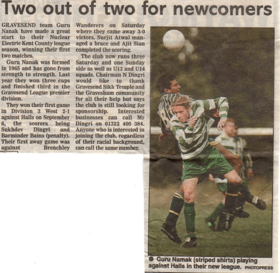 Guru's first game in the Kent County League 1997