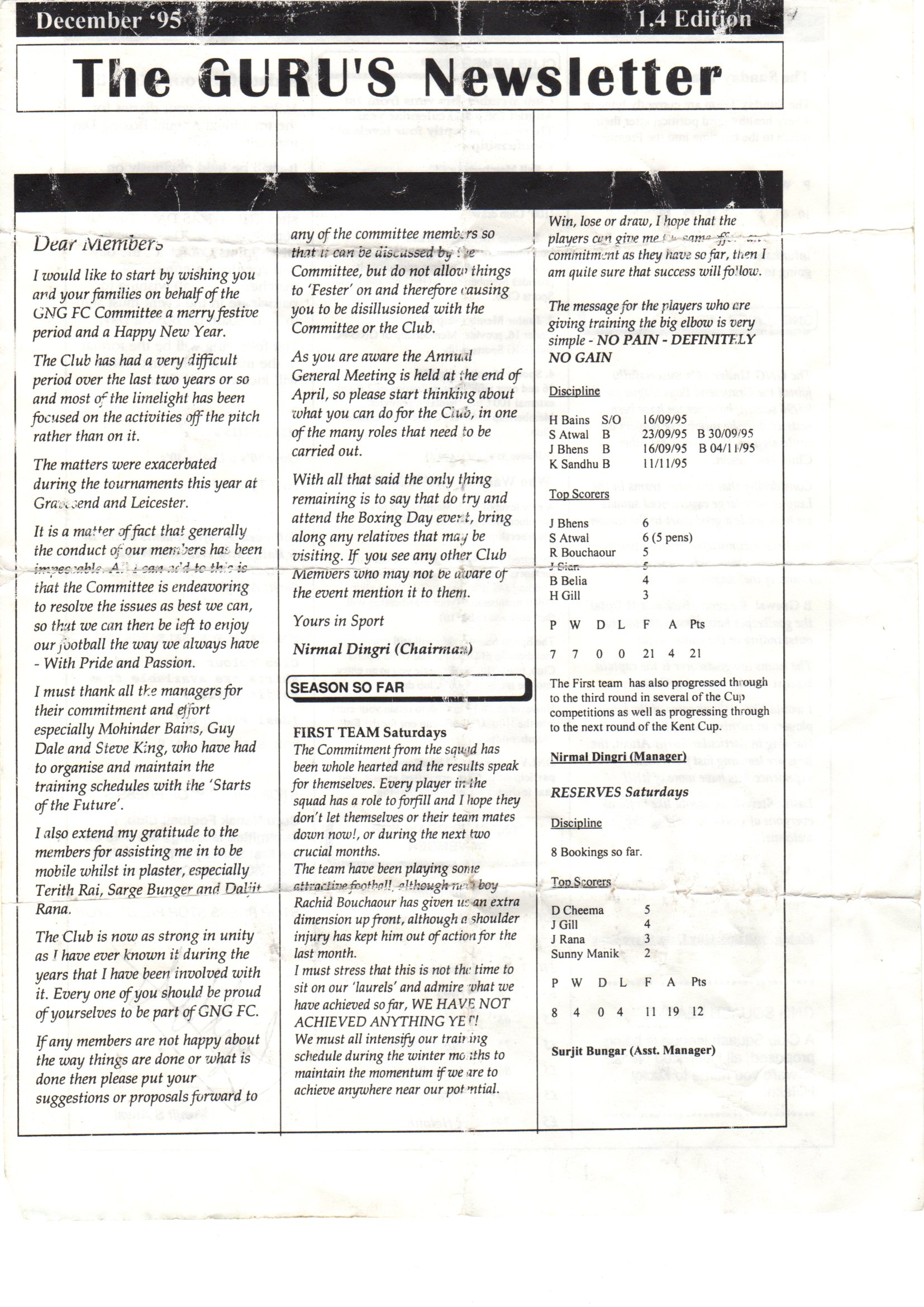 Old News letter from 1995 - page 1