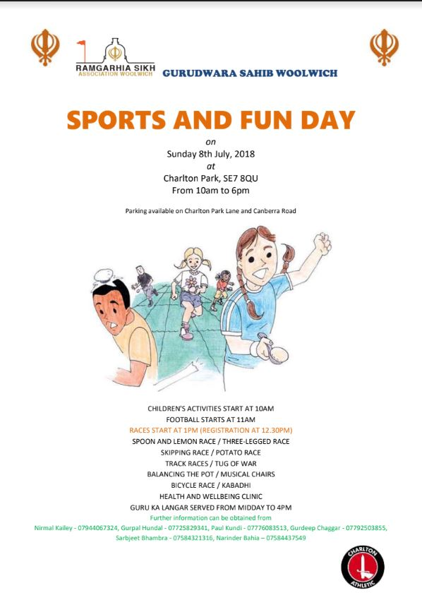 Gurdwara Sahib Woolwich invites you to their SPORTS FUN DAY!