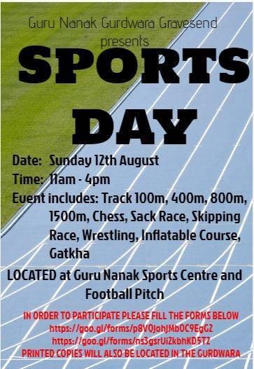 Guru Nanak Darbar Gurdwara Gravesend Sports Day!