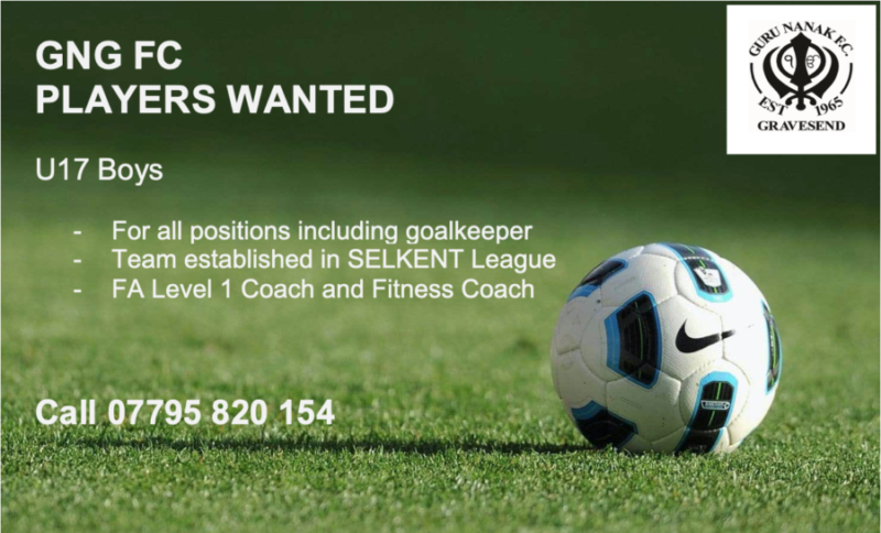 Players wanted for U17s